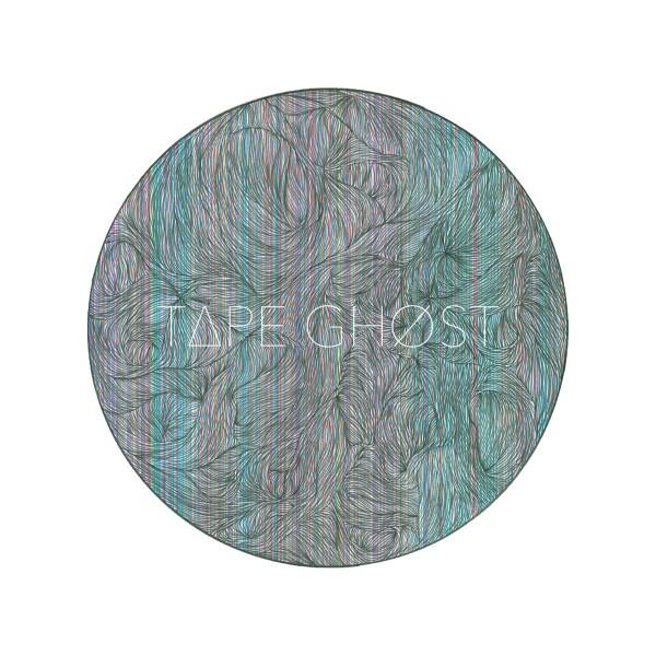 """The album artwork for """"[ ],"""" designed by Eiji Nasu. (Courtesy of David Grunzweig)"""