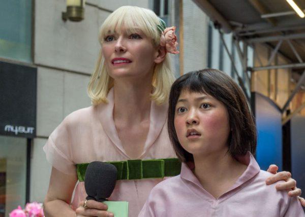 Film review: Netflix's smart but simplistic 'Okja'