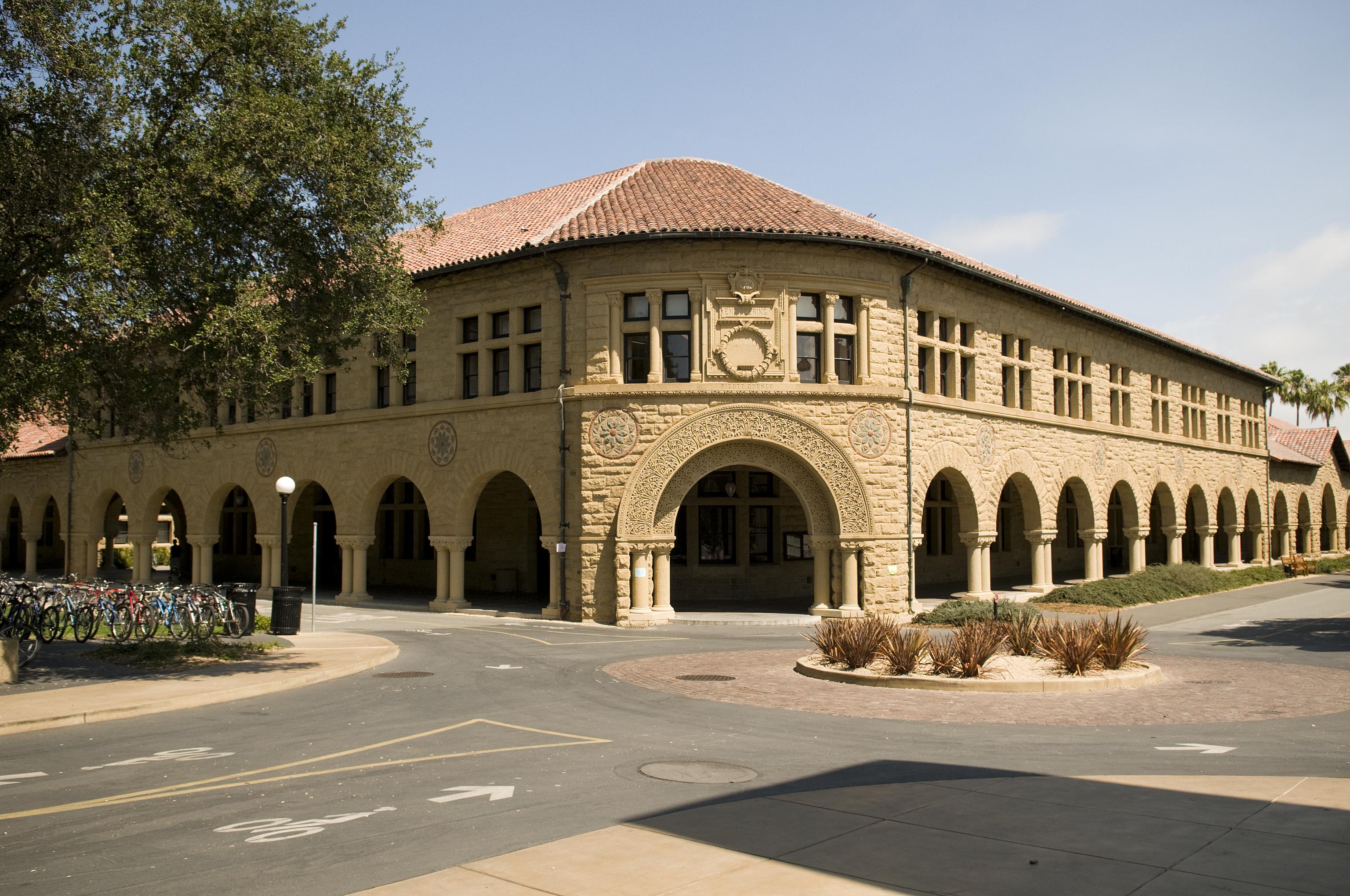 Image of Pigott Hall.